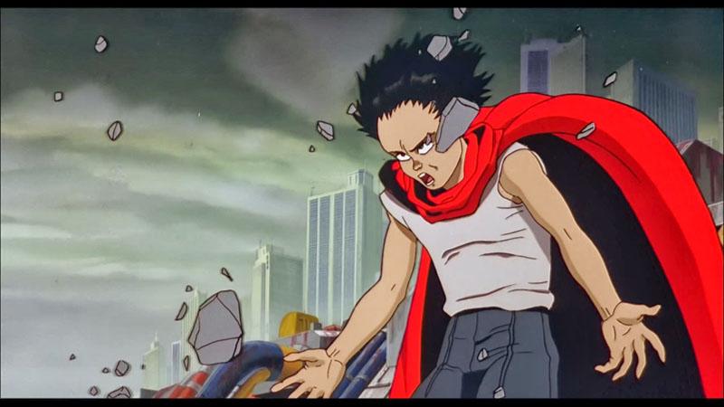 Akira-akira