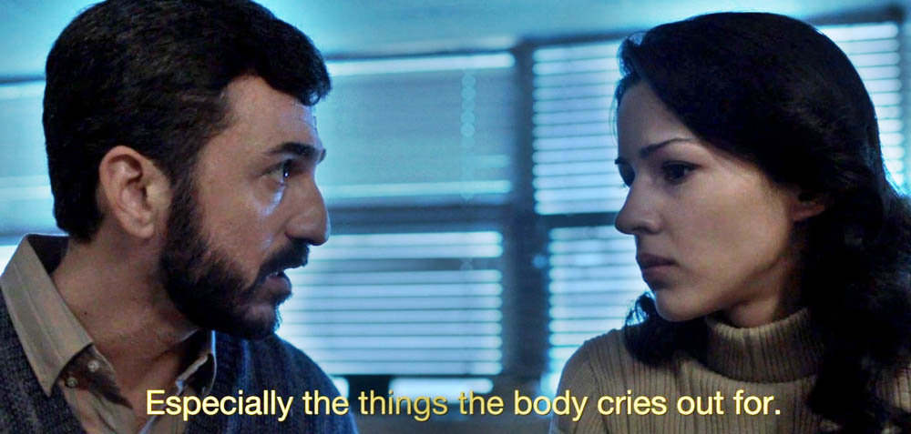 Especially the Things the Body Cries Out For