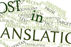 Lost in Translation Logo copy