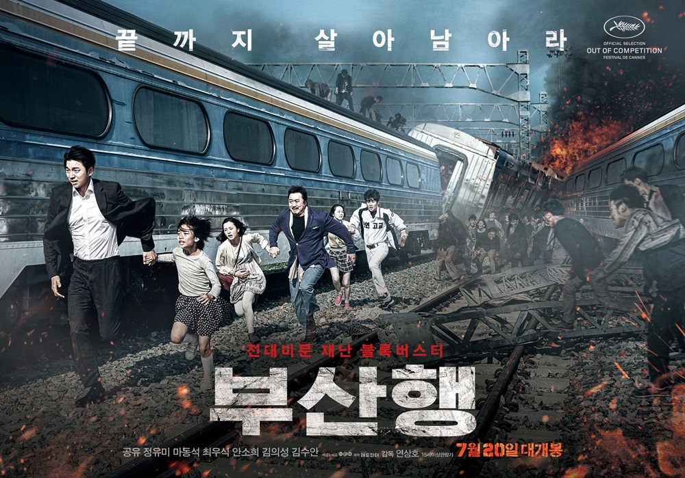train-to-busan-02